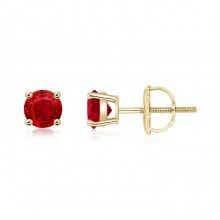 Basket Set Ruby Stud Earrings